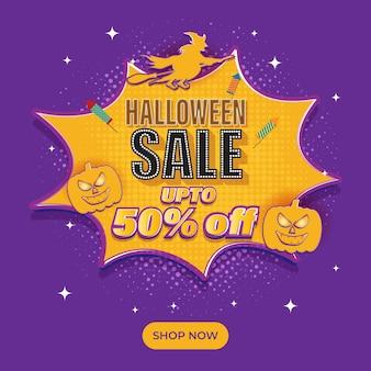 Illustrazione vettoriale di banner di vendita di halloween felice
