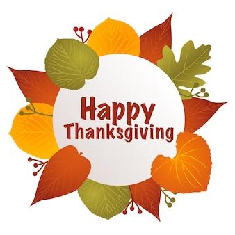 Illustrazione vettoriale di testo happy thanksgiving con decorazione di foglie