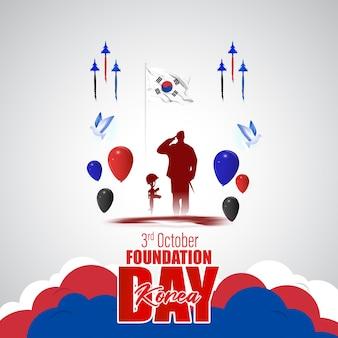 Illustrazione vettoriale per la fondazione della corea giorno-3 ottobre