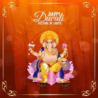 Illustrazione vettoriale di lord ganesha per felice diwali