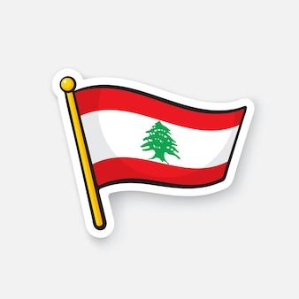 Illustrazione vettoriale bandiera nazionale del libano sull'asta della bandiera simbolo di posizione per i viaggiatori sticker