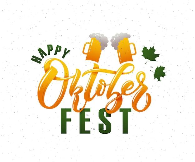 Illustrazione vettoriale del logotipo dell'oktoberfest design della celebrazione dell'oktoberfest su sfondo strutturato Vettore Premium