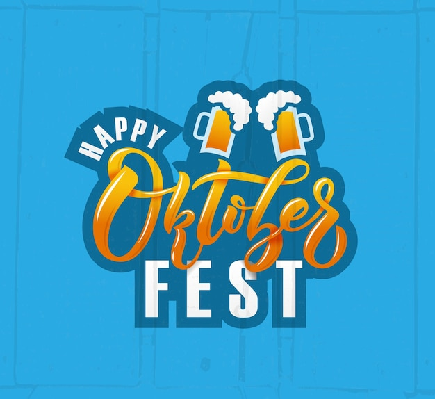 Illustrazione vettoriale del logotipo dell'oktoberfest design della celebrazione dell'oktoberfest su sfondo strutturato