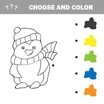 Illustrazione vettoriale del fumetto del pinguino - libro da colorare per bambini