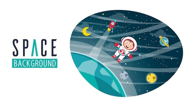 Illustrazione vettoriale di sfondo dello spazio