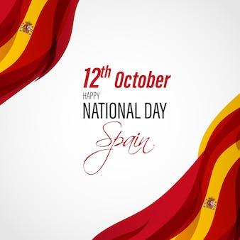 Illustrazione vettoriale per la festa nazionale della spagna-12 ottobre