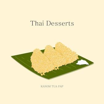 Illustrazione vettoriale di dolce tailandese lanugine gialla su foglie di banana verde guarnire con cocco
