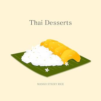 Illustrazione vettoriale dessert tailandesi mango sticky rice