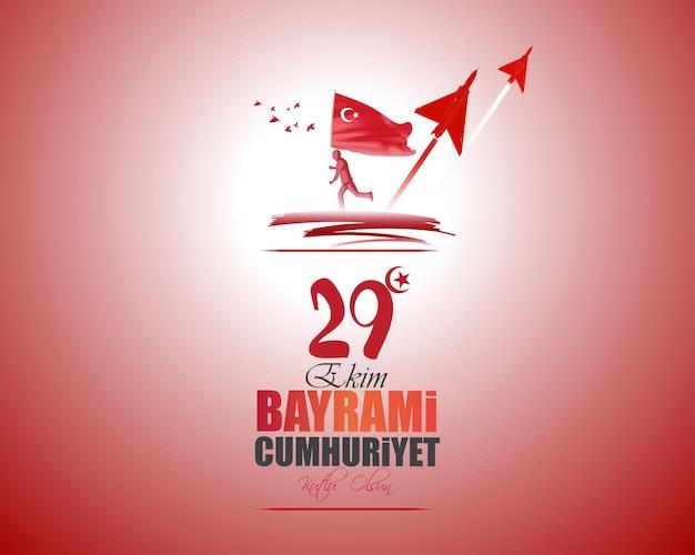 Illustrazione vettoriale per il giorno dell'indipendenza della turchia 29 ottobre