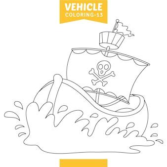 Illustrazione vettoriale della pagina da colorare del veicolo