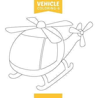 Illustrazione vettoriale della pagina da colorare del veicolo Vettore Premium