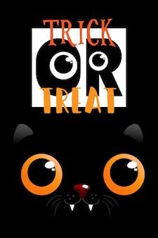 Illustrazioni vettoriali con disegni di poster di halloween gatto nero