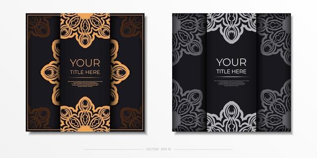 Modello di carta di invito di vettore con ornamento greco. elegante design da cartolina in nero con vintage