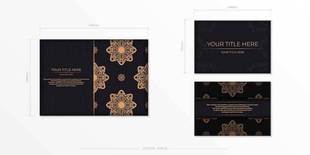 Scheda dell'invito di vettore con ornamento greco. elegante design da cartolina in nero con vintage