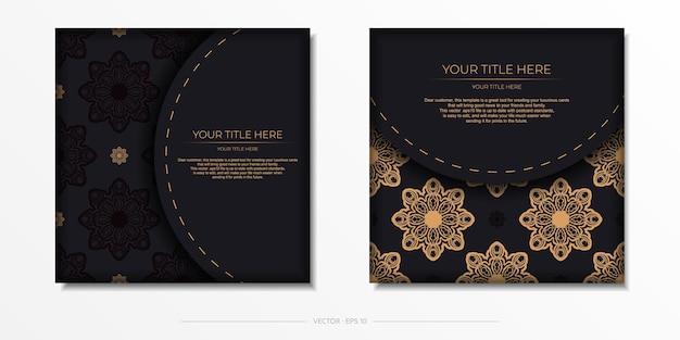 Biglietto d'invito vettoriale con motivi greci. elegante design da cartolina pronto per la stampa in colore nero con vintage