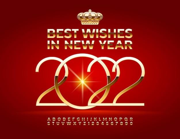 Biglietto di auguri di lusso vettoriale i migliori auguri per il nuovo anno 2022 con set di alfabeto decorativo corona d'oro