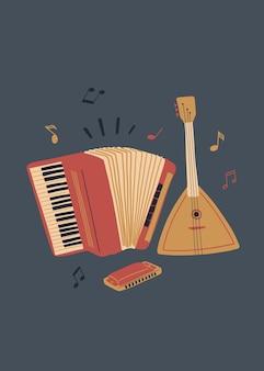 Design musicale vettoriale con balalaika a fisarmonica e armonica
