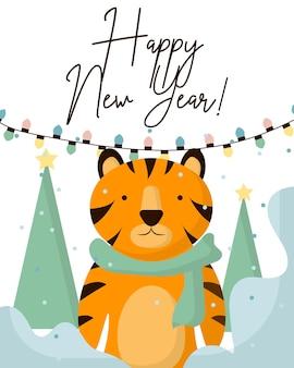 Biglietto di capodanno vettoriale con tigre biglietto di capodanno con il simbolo dell'anno