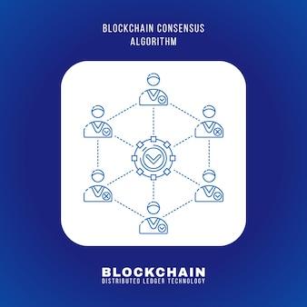 Il principio dell'algoritmo di consenso blockchain di progettazione del contorno vettoriale spiega lo schema illustrazione icona quadrata arrotondata bianca isolato sfondo blu