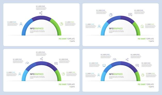 Modelli di infografica del grafico a torta vettoriale sotto forma di parti di semicerchio