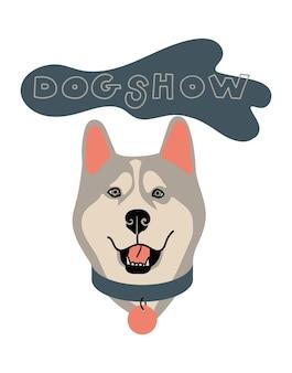 Ritratto di vettore di husky cartoon illustrazione con cane e testo dog show