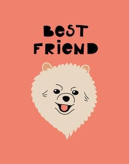 Ritratto di vettore di pomeranian cartoon illustrazione con cane e testo best friend