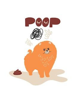 Ritratto di vettore di pomeranian cartoon illustrazione con cane e testo poop