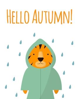 Cartolina vettoriale hello autumn autumn card con una tigre in un impermeabile verde