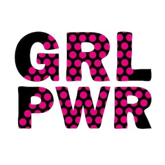 Manifesto di vettore potere della ragazza. ottimo per la stampa di adesivi, toppe, spille o magliette.