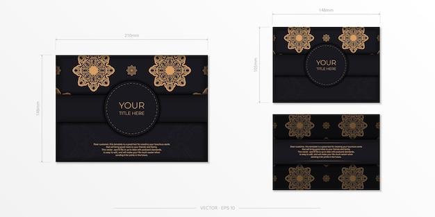Vector preparazione della carta di invito con ornamento greco. elegante design per cartoline di colore nero pronto per la stampa con vintage