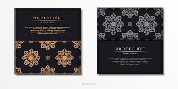Biglietto d'invito per la preparazione vettoriale con motivi greci. modello elegante per cartolina di design stampabile in colore nero con vintage
