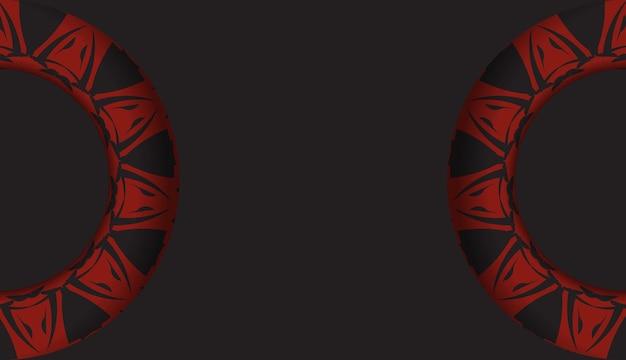 Vector design da cartolina pronto per la stampa colori nero con motivi greci. modello di carta di invito vettoriale con posto per il testo e l'ornamento.