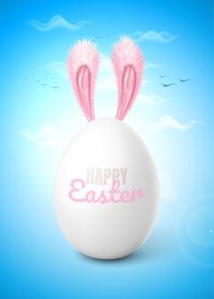 Uovo di pasqua realistico di vettore con il cielo delle orecchie di coniglio