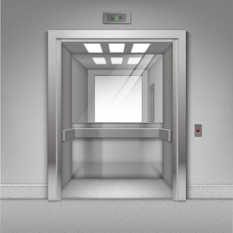 Ascensore di edificio per uffici in metallo cromato aperto realistico di vettore con specchio
