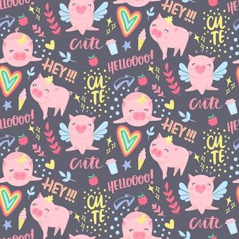 Reticolo senza giunte con i maiali divertenti. elementi per il design di capodanno. simbolo del 2019 sul calendario cinese. fondo del maiale isolato su bianco. animali dei cartoni animati per carta da imballaggio, carte, biancheria da letto.