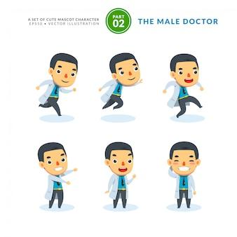 Insieme di vettore delle immagini dei cartoni animati di medico maschio. secondo set. isolato