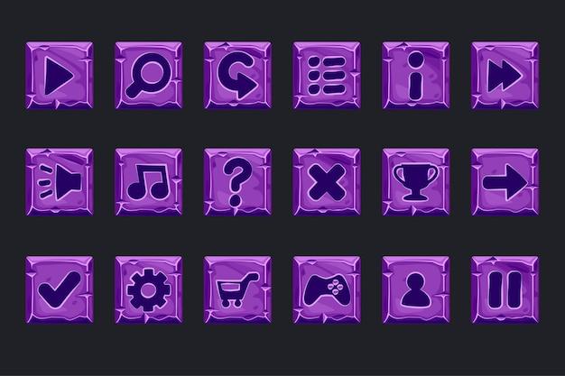 Insieme di vettore dei pulsanti di pietra viola per web o game design. icone su un livello separato