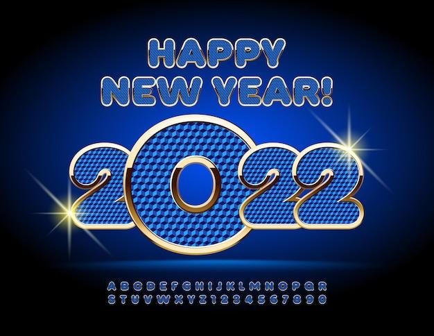 Elegante biglietto di auguri vettoriale felice anno nuovo 2022 lettere e numeri dell'alfabeto nero e oro lucido