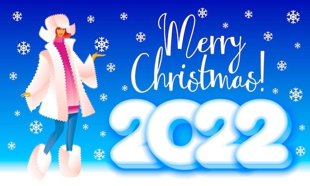 Elegante biglietto di auguri vettoriale buon natale 2022 glamour girl in fur coat modern snow maiden