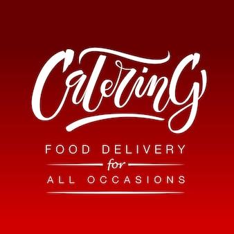 Modello vettoriale del logo della società di catering tipografia scritta a mano per il logotipo di ristorazione abbozzato