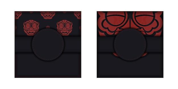 Modello di vettore per i colori neri della cartolina di progettazione di stampa con modelli di drago cinese.