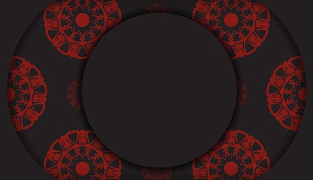 Modello di vettore per i colori neri della cartolina di progettazione di stampa con ornamento greco. vector prepara il tuo biglietto d'invito con un posto per il testo e i motivi.