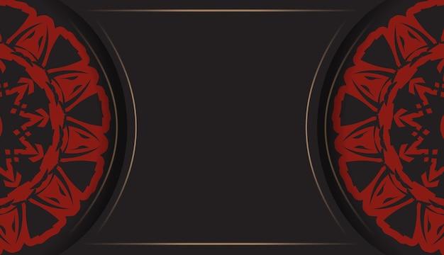 Modello di vettore per i colori neri della cartolina di progettazione di stampa con motivi greci. vector preparazione della carta di invito con posto per il testo e l'ornamento.