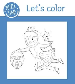 Pagina da colorare di vettore fatina dei denti. simpatico personaggio divertente per la cura dei denti. clipart del profilo di igiene dentale per i bambini. illustrazione della creatura di fantasia isolata su priorità bassa bianca.