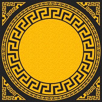 Ornamento greco oro vintage tradizionale di vettore (meandro)
