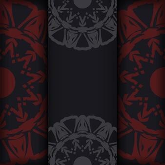 Modello di vettore di vettore per la cartolina di progettazione di stampa colori neri con motivi greci. preparare un invito con un posto per il testo e gli ornamenti.