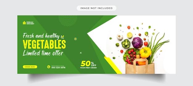 Copertina facebook vegetale e modello di banner per social media