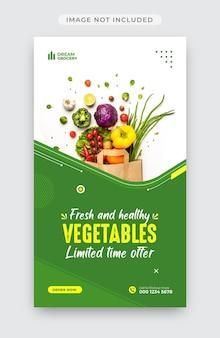 Modello di progettazione di storie di instagram di verdure e generi alimentari