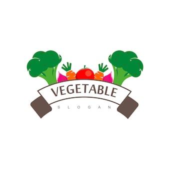 Vettore di progettazione di logo di verdure