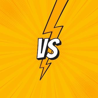 Contro il segno vs con un fulmine isolato su sfondi di lotta in stile fumetto piatto design con mezzetinte, fulmini per battaglia, sport, competizione, concorso, gioco di abbinamento.